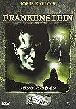 フランケンシュタイン[DVD]