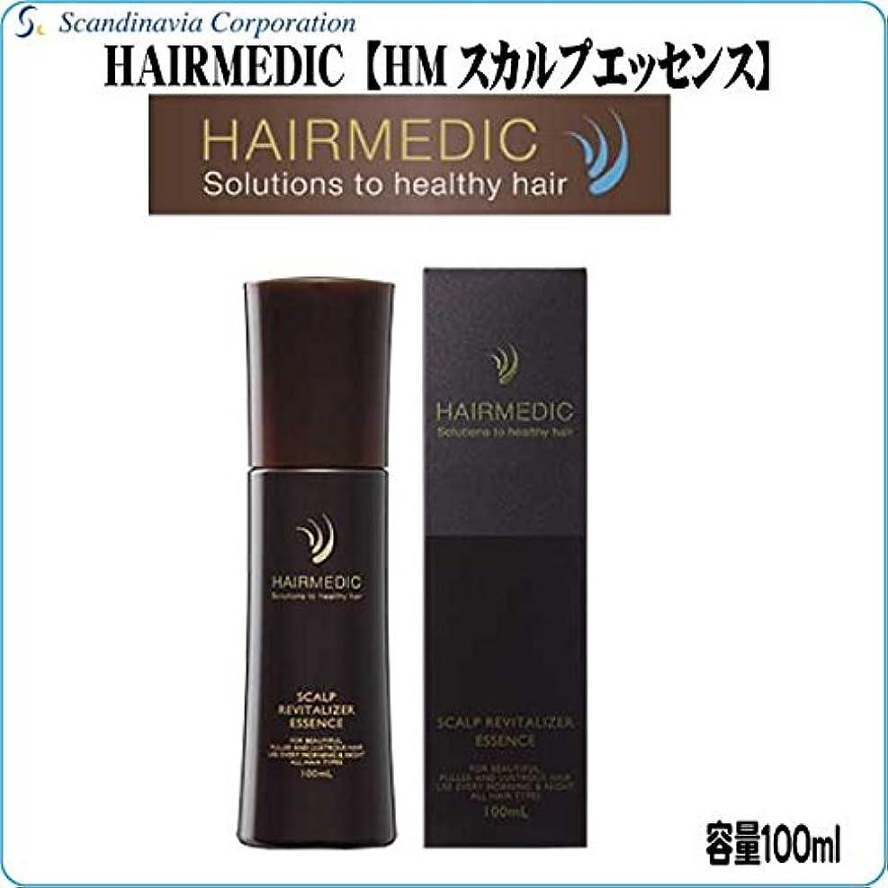 スカンジナビア 【スキャルプエッセンス】  HAIRMEDIC HMスカルプエッセンス 80ml