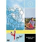 YOGA Gerry Lopez Style VOL.1 パドルアウト~呼吸の調和 [DVD]