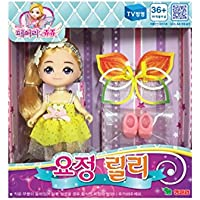 YOUNGTOYS Fairy Jouju Fairy Lilly おもちゃ [並行輸入品]