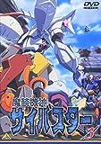魔装機神サイバスター(3) [DVD]