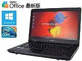 中古パソコン最新OS Win10