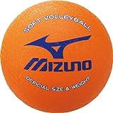 MIZUNO(ミズノ) ソフトバレーボールオレンジ 9OG80054 オレンジ