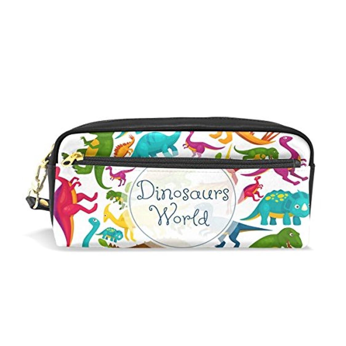 抹消申込み住人ALAZA 恐竜 世界 鉛筆 ケース ジッパー Pu 革製 ペン バッグ 化粧品 化粧 バッグ ペン 文房具 ポーチ バッグ 大容量