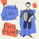 フレンチ・カフェ・ミュージック~パリ・ミュゼット~ 画像