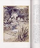 白い象の伝説 ― アルフォンス・ミュシャ復刻挿画本 画像