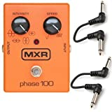 MXR M-107 Phase 100 M107 Guitar Phaser Effects Pedal Bundle with 2 Path Cable [並行輸入品]