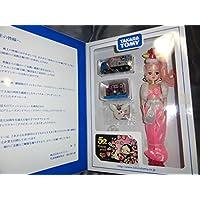 即決!2012年株主優待 竜の子プロダクション アクビガール リカちゃん ポケットモンスターデザイントミカ プリズムストーン等