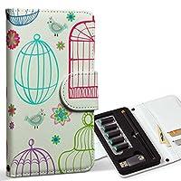 スマコレ ploom TECH プルームテック 専用 レザーケース 手帳型 タバコ ケース カバー 合皮 ケース カバー 収納 プルームケース デザイン 革 フラワー 鳥 カラフル 009760