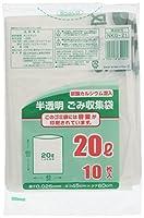 日本技研工業 半透明ごみ袋 20L 10P NKG-21