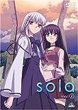 sola vol.V (最終巻) [DVD]