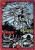 デュエルマスターズ ジョリー・ザ・ジョニー(レジェンドレア・秘2)/革命ファイナル 最終章 ドギラゴールデンvsドルマゲドンX(DMR23)/ シングルカード