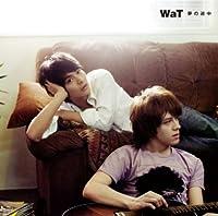 Yume No Tochu by Wat (2008-01-16)