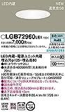 Panasonic LEDダウンライト100形拡散昼白色LGB72960LE1