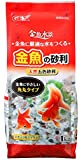 ジェックス 金魚の砂利ナチュラルミックス 1Kg