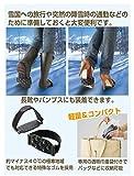 簡単装着で、雪道・凍結路面も安心!ノンスリップスノースパイク 適応サイズ:23.5~28.0cm
