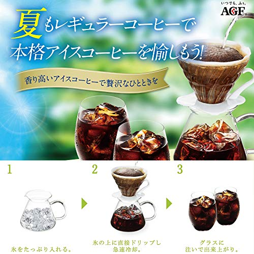 ちょっと贅沢な珈琲店 レギュラー・コーヒー スペシャル・ブレンド 1セット 1kg×2袋