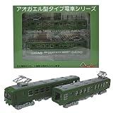 【丸忠】アオガエル型タイプ 電車シリーズ熊本電鉄 5000系AN-1206鉄道模型Nゲージ120323