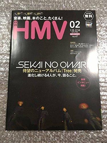 『SEKAI NO OWARI コブクロ』表紙 冊子 レア...