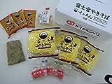 【工場直送】 さのめん特製 富士宮焼きそば 【黒麺】セット (3食セット)