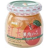 nora 青森りんごジャム 紅玉果肉 225g