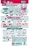 アース製薬 スーパーアリの巣コロリ 2.1g*2個入
