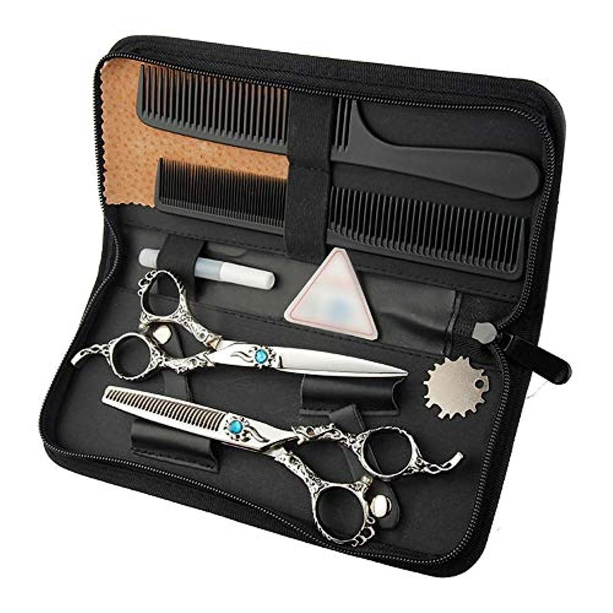 学校の先生コンパクトスポンジ6インチ美容院プロフェッショナル理髪セット、フラットシザー+歯シザーレトロハンドルハサミセット ヘアケア (色 : Silver)
