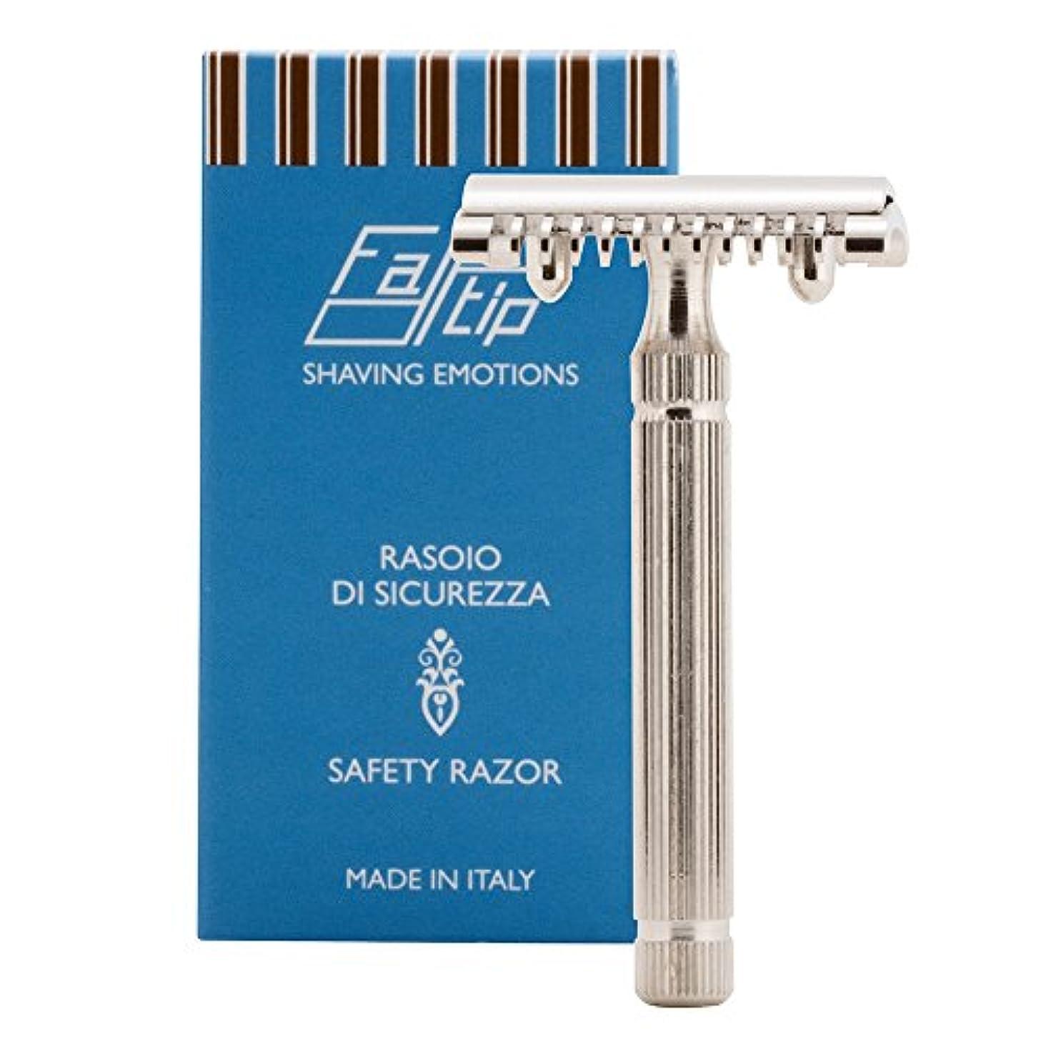 イライラする掘る機動Fatip Piccolo Double Edge Safety Razor by Fatip