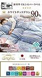 タンスのゲン 羽毛布団 シングルロング ホワイトダックダウン90% 日本製 掛け布団 7年長期保証 350dp(かさ高145mm) 以上 消臭抗菌 国内パワーアップ加工 CILシルバーラベル ベージュ 10119001 88AM 【65295】 画像