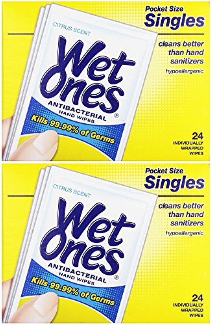 才能のあるオフェンス関与する濡れOnesウェットティッシュ抗菌Citrus Singles 24 ea (パックof 2 )