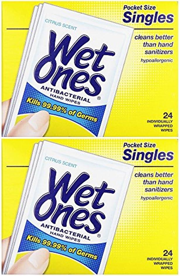 面雨のボウル濡れOnesウェットティッシュ抗菌Citrus Singles 24 ea (パックof 2 )