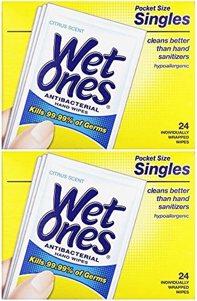 章いつも廃止する濡れOnesウェットティッシュ抗菌Citrus Singles 24 ea (パックof 2 )