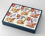 【みろくや】冷凍ちゃんぽん・皿うどん・冷凍太麺皿うどん詰合せ -