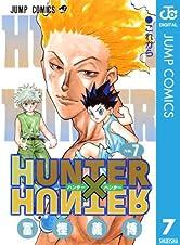 HUNTER×HUNTER モノクロ版 7 (ジャンプコミックスDIGITAL)