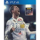 PS4 FIFA 18 【初回特典】 ・5試合FUTレンタル選手のCristiano Ronaldo ・ジャンボプレミアムゴールドパック20個 (1 × 20週間) ・スペシャルエディションのFUTユニフォーム8種類 付
