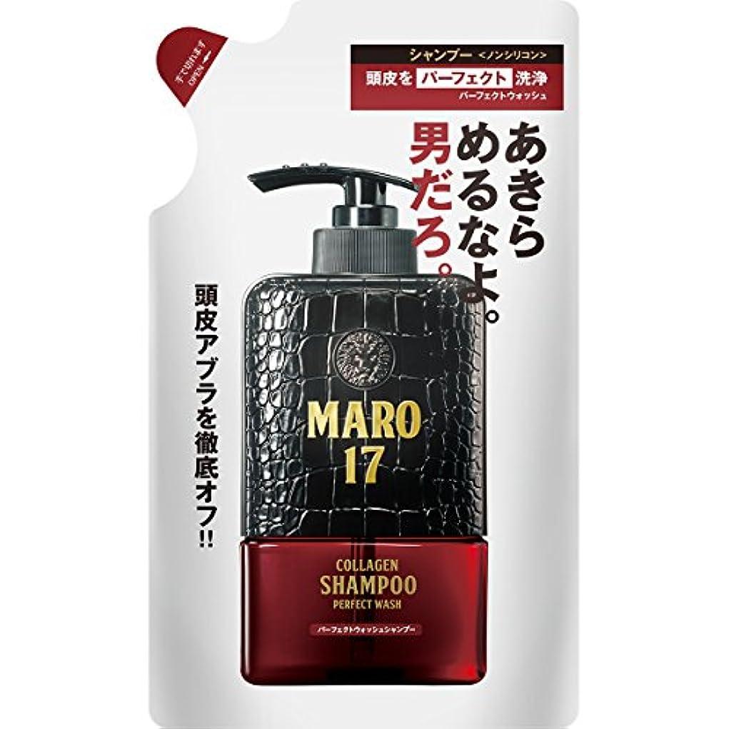 絡み合いドナー風味MARO17 パーフェクトウォッシュ シャンプー 詰め替え 300ml