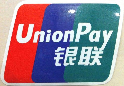 ステッカー中国銀聯カード unionpay 防水紙シール