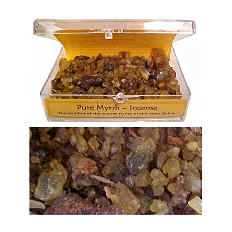 水族館スクランブル凍った卸売ChristianギフトPure Myrrh – Incense