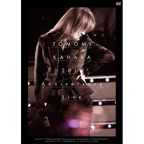 TOMOMI KAHARA 20th Anniversary Live(初回限定盤) [DVD]
