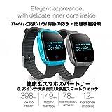 防水 仕様 スマートウォッチ 着信通知 SNS 系 アプリ 連動 活動量 歩数計 カロリー 消費 睡眠 習慣 管理 Bluetooth ブラック SN-SSWE07S