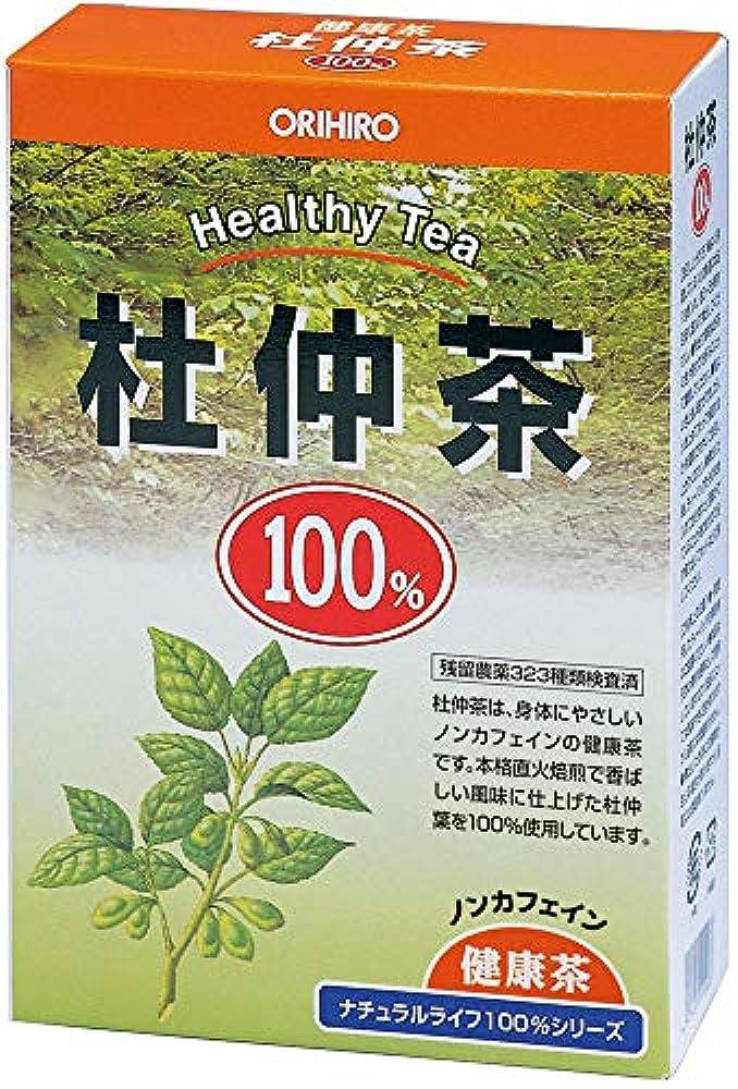 内なるサスペンド世界オリヒロ NLティー100% 杜仲茶