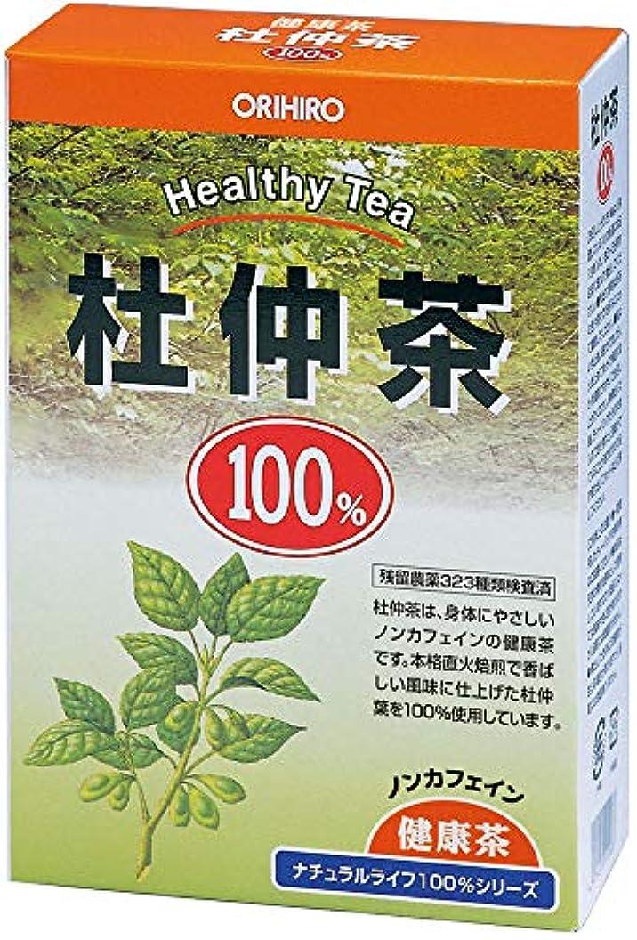 雑草溶ける楕円形オリヒロ NLティー100% 杜仲茶