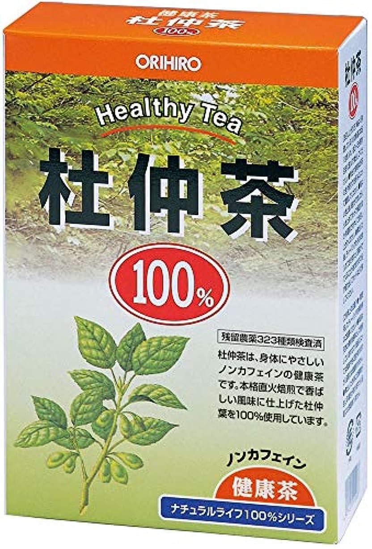 玉ねぎ組み合わせ元気なオリヒロ NLティー100% 杜仲茶