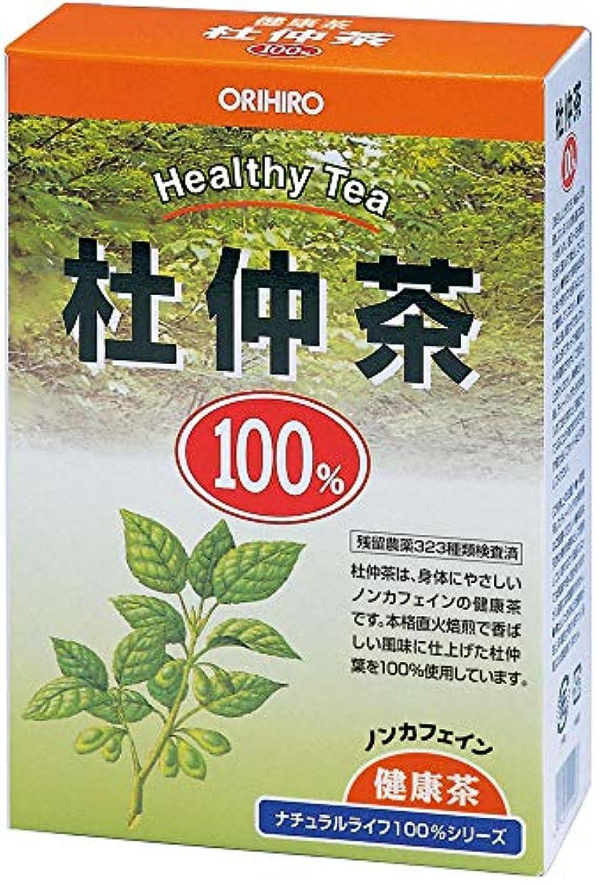さわやか上に築きます主張オリヒロ NLティー100% 杜仲茶
