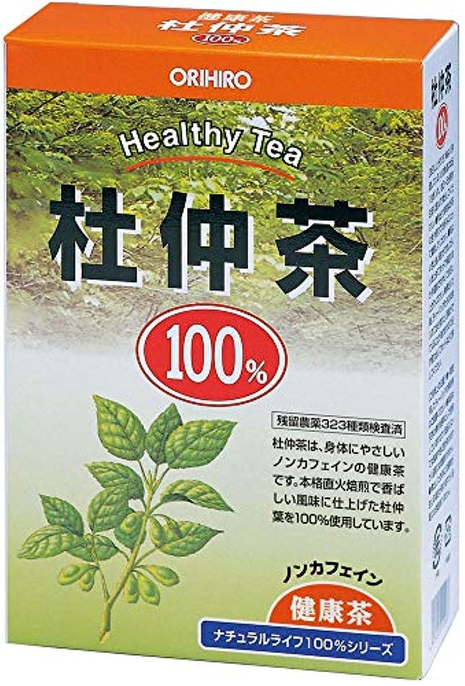 回想住む感嘆符オリヒロ NLティー100% 杜仲茶