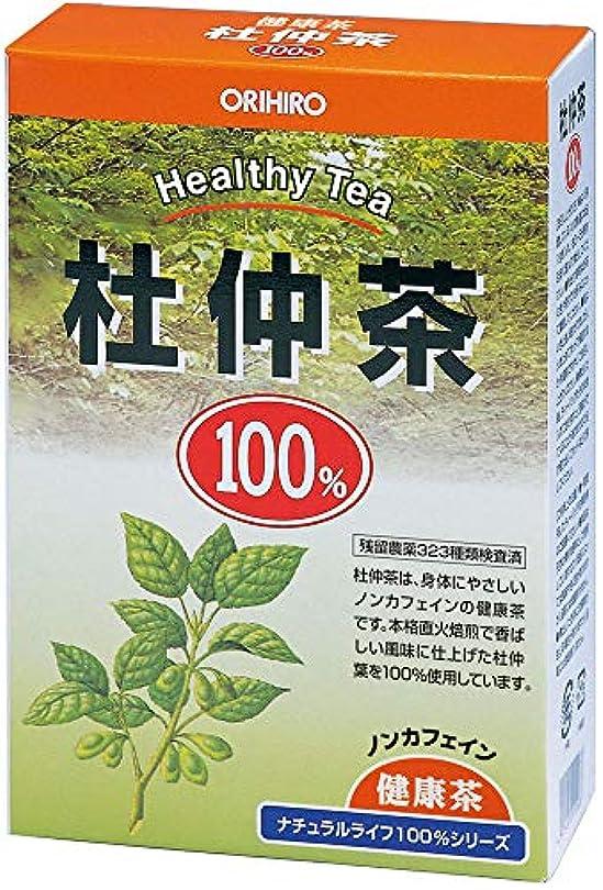ぬれたこっそり半島オリヒロ NLティー100% 杜仲茶