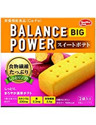ハマダコンフェクト バランスパワービッグ スイートポテト 2袋【4個セット】