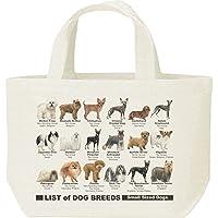 エムワイディエス(MYDS) 犬種リスト(超小型~小型犬)/キャンバス S ランチバッグ