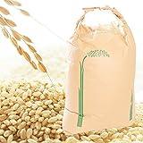 【当店イチ押し】 Brown Rice 国内産10割 ブレンド米 複数原料米 くろほし 玄米 米 30kg お米のしらほし Amazon確認済
