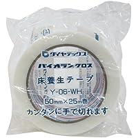ダイヤテックス パイオランクロス 床養生用テープ 白 50mm×25M Y-06-WH